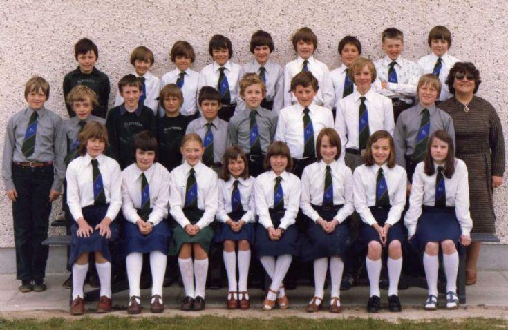 Primary 7 Glaitness