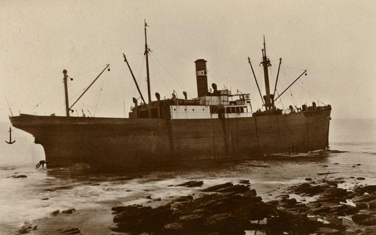 Curslack stranded at Windwick