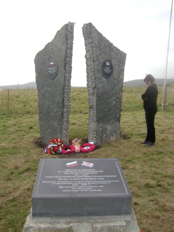 Convoy Memorial Lyness