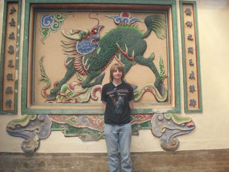 Maylau Dragon