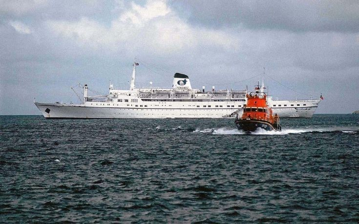 MV Funchal and RNLB Margaret Foster