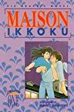 Rumiko Takahashi, Maison Ikkoku
