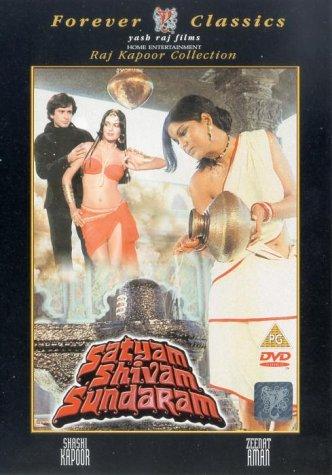 Satyam, Shivam, Sundaram (PG)