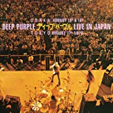 Deep Purple, Live in Japan