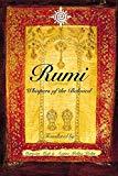 Jalal al-Din Rumi,Maryam Mafi, Rumi: Whispers of the Beloved