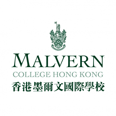 Malvern College Hong Kong Limited logo