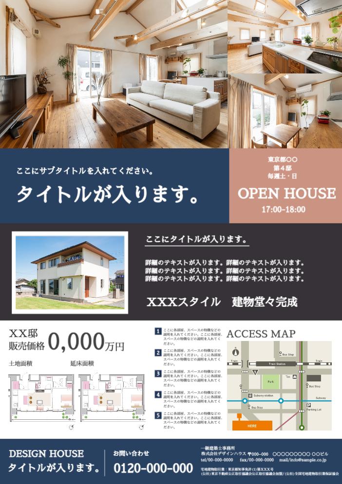 Advertisement _ Housing _ 1P