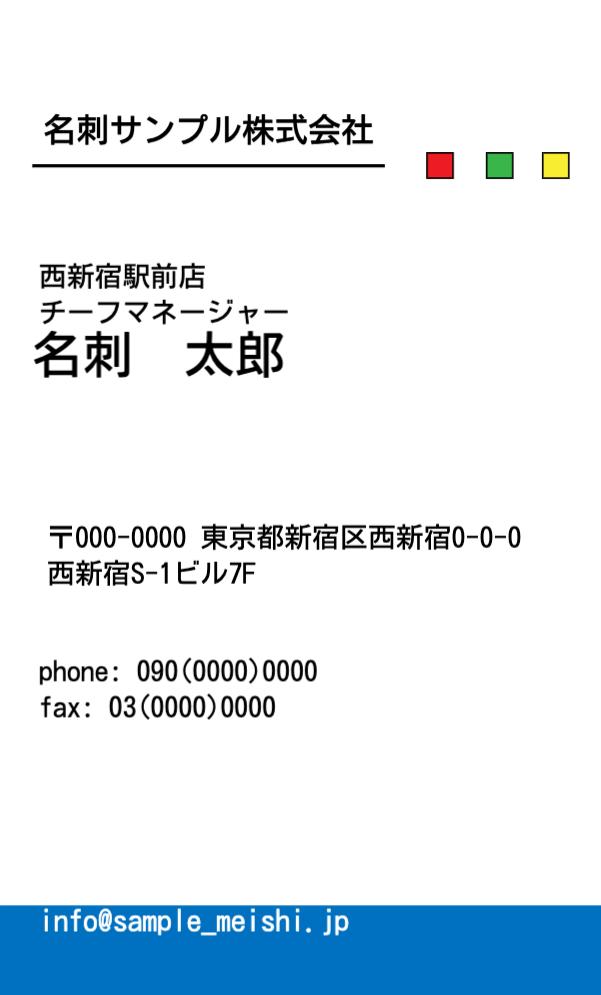 Classic _ Basic 008 _ P