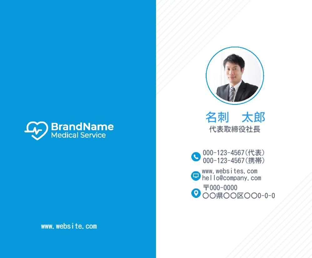 A-Basic _ Business _ P