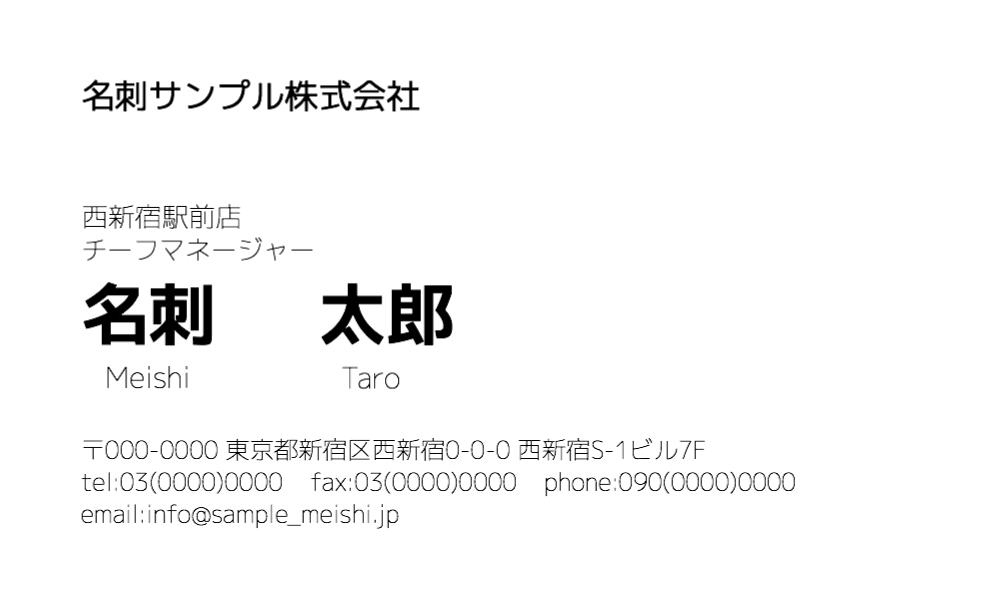 A-Basic _ Template 003 _ L