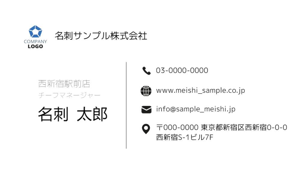 A-Basic _ Template 002 _ L