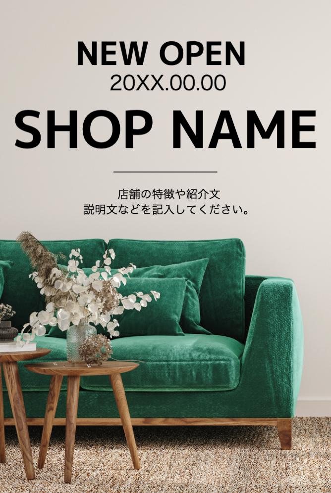 Store _ Newopen _ P