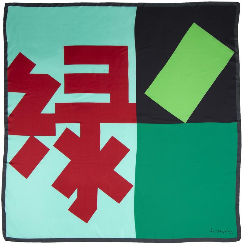 Paul huxley lu green square 800