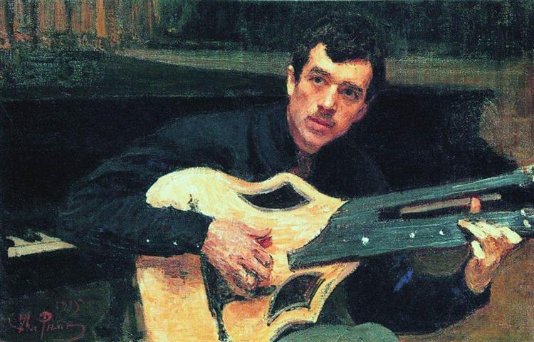 Portrait of the artist v s svarog 1915.jpg!large