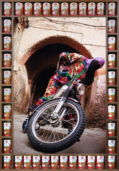 Karima rider ed1of7