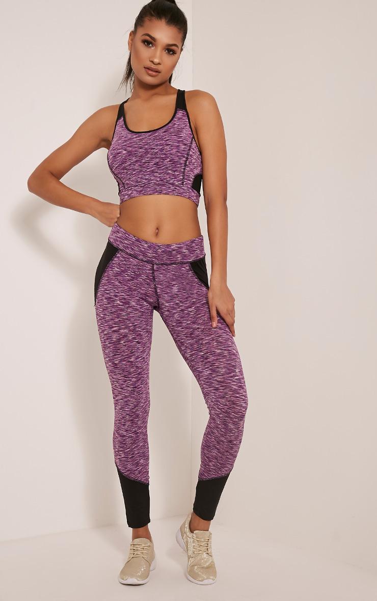 Maleah Purple Marl Gym Leggings