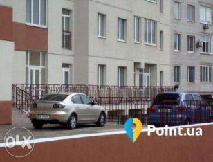 Офис на Кирова
