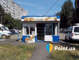 Павильон Донецкое шосе, 121