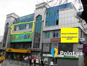 улица Митрополита Андрея Шептицкого