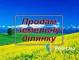 с. Остров