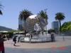 Kalifornia - Universal Studio