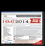 5th International Conference Automotive Cockpit HMI 2014