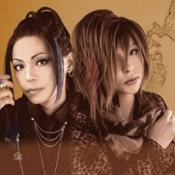 Doukoku - Sekai Continue Toir 2015