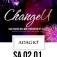 ChangeU - das Einzige, was wir verändern ist ALLES
