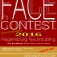 FACE Contest 2016