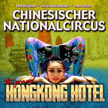 Tickets Fur Der Grosse Chinesische Nationalcircus The Grand