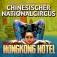 Chinesischer Nationalcircus: Neues Programm - Hong Kong Hotel