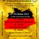 10.Deutsche E-Dart Meisterschaft