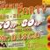 Disco-Party 70er-80er