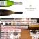 Kulinarische Champagnerprobe