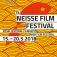 15. Neiße Filmfestival