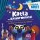 Katta - das Kindermusical