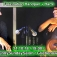 Faszination Handpan + Harfe im FS-SunnySundaySalon