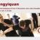 Xingyiquan – Selbstverteidigung mit den 5 Elementen einer alten Kampfkunst