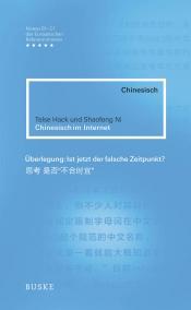 Szenische Lesung Chinesisch im Internet