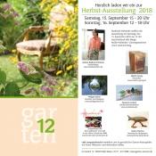 Garten12 Herbst-Ausstellung