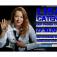 Lisa Catena