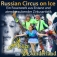 Russian Circus on Ice - Alice im Wunderland