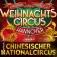 Weihnachtscircus Hannover präsentiert: Chinesischer Nationalcircus - Premiere