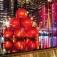 Capitol Weihnachts Lounge / Weihnachten in New York