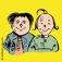 Max und Moritz von Theater Pur