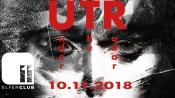 Under the Radar: Reade Truth (Path Records, NY)