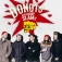 Donots - 25th Birthday Slam - Konzert 2