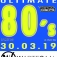 Ultimate 80s - Das Original am Dom