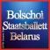 Bolschoi Staatsballett Belarus - Der Nussknacker
