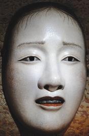Lebendige Handwerkstradition Japans Theatermasken Und Textilkunst Von Hideta Kitazawa Und Miyoko Yos